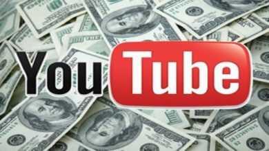 Photo of YouTube'dan Nasıl Para Kazanılır ?