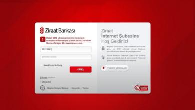 Photo of Ziraat Bankası İnternet Bankacılığı