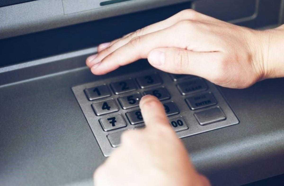 garanti bankasi gunluk para cekme limiti