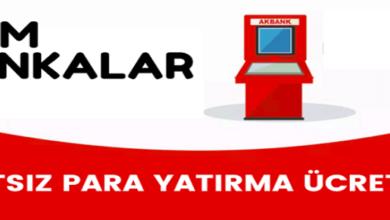 Photo of Kartsız Para Yatırma Ücreti Ne Kadar ?
