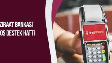 Photo of Ziraat Bankası Pos Destek Hattı Telefon Numarası