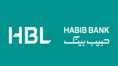 Photo of Habib Bank Limited Türkiye (HBL Türkiye) Müşteri Hizmetleri Direk Bağlanma