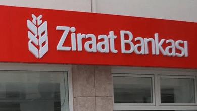 Photo of Ziraat Bankası Kredi Kartı Limiti Yükseltme