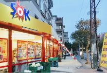 Photo of ŞOK Müşteri Temsilcisi Direk Bağlanma