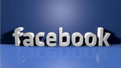 Photo of Facebook Müşteri Temsilcisi Direk Bağlanma