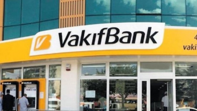 Photo of Vakıfbank Kredi Kartı Bloke Kaldırma