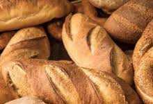 Photo of Halk Ekmek Bayiliği