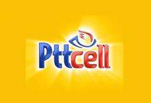 Photo of PTTcell Müşteri Hizmetleri Direk Bağlanma