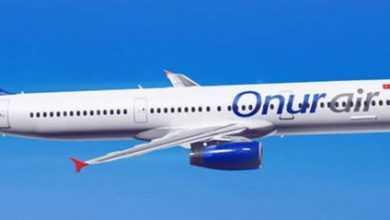Photo of Onur Air Müşteri Hizmetleri Direk Bağlanma, Onur Air