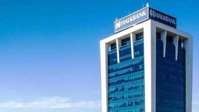 Photo of Halkbank Bireysel Emeklilik İptali