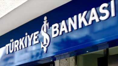 Photo of İş Bankası ATM'sinin Para Yutması Durumunda Ne Yapılmalı?