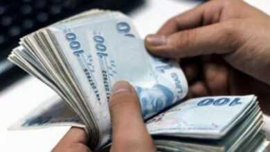 Photo of Yeni Kurulan Şirketlere Kredi Veren Bankalar Hangileridir?