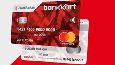Photo of Ziraat Bankası Banka Kart Combo Nedir?